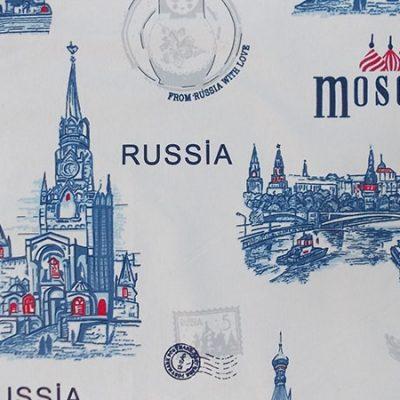 Draperie cu Rusia